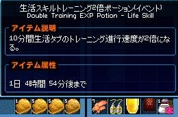 20120315_05.jpg