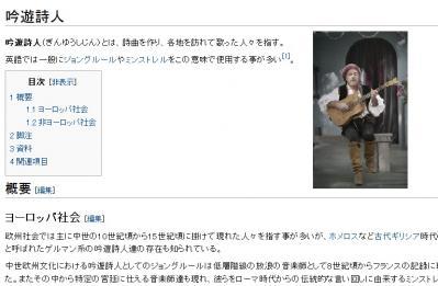 20120405_01.jpg