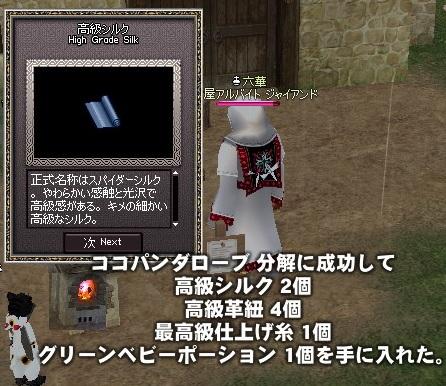 5th_event.jpg