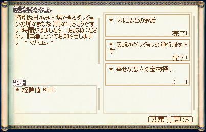 LegendDDD.jpg