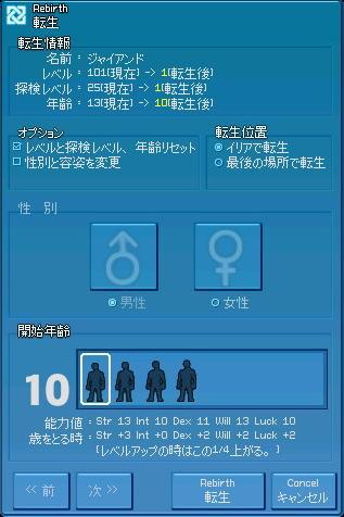 Lv101_2.jpg