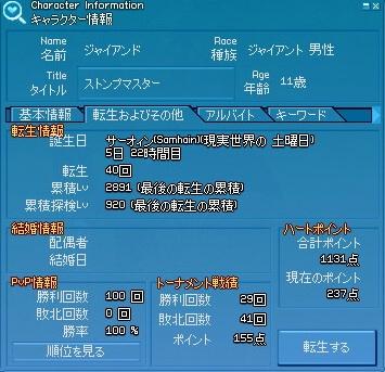 next_tab.jpg