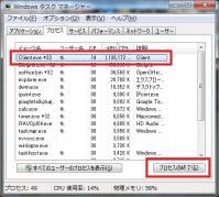 taskmanager.jpg