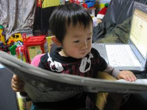 ママのマネして新聞読んでま~す