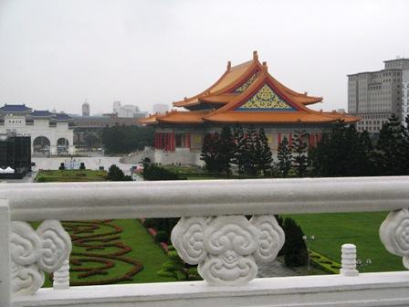 国立台湾民主記念館