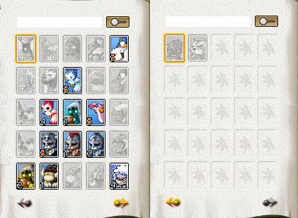 1月2日青カード