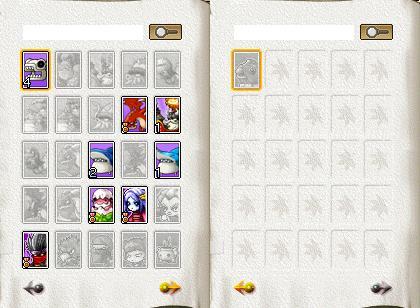 1月2日紫カード