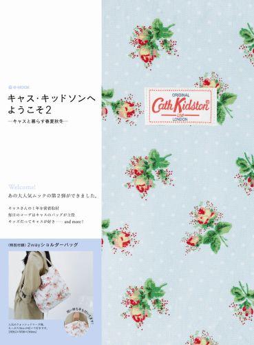 Cath.jpg