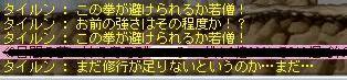 Maple090914_162046.jpg