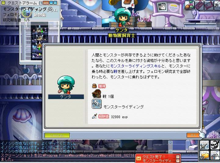 Maple091006_182722.jpg