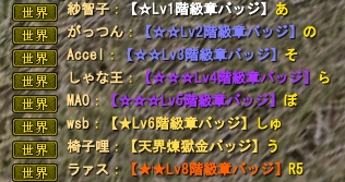 2011-09-19 00-53-24