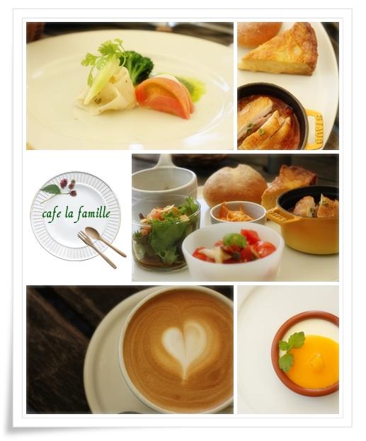 cafe la famille2