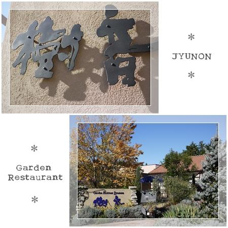 Jyunon