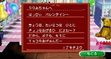 RUU_00004.jpg