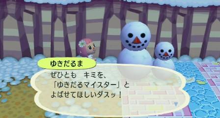 雪だる親子☆