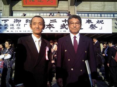 天然理心流第9代宗家平井泰輔先生と平井正人先生