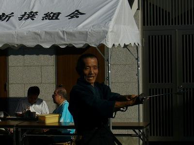 09西光寺演武_天然理心流据物斬07