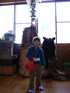 08_12_31komayumi