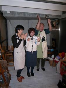 2008_12_13mao_2