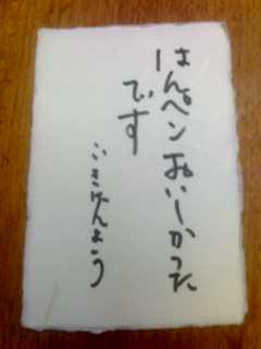 04-06-08_1936.jpg