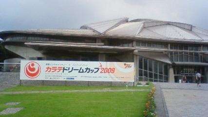 200908081240000.jpg