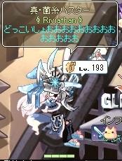 SPSCF0166.jpg