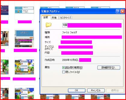 ファイル数????????.