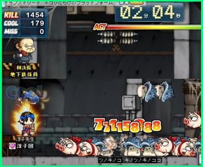 地下で戦う涼子先生。