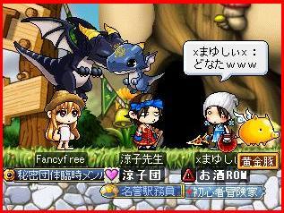 xまゆしぃx、Fancyfree