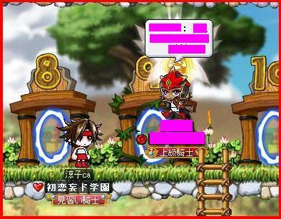 あきちゃん、飛び跳ねる。