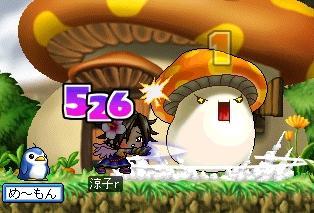 ぱ、ぱんちに!