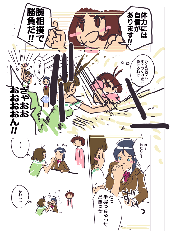 AiEriRyo_0001.png