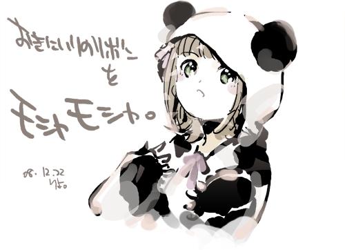 haruka08_12-23.png