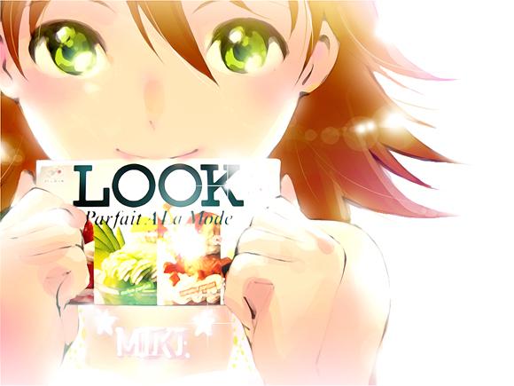 miki_LOOKPaf_b.jpg