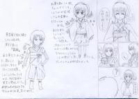 山吹薔薇漫画283