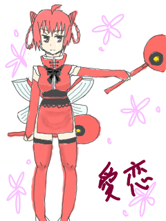ハッサム♀愛恋 ラフ絵