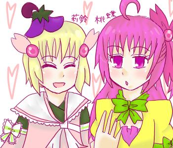 莉鈴と桃蝶ちゃんラフ
