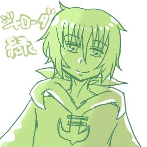 ジャローダ♂緑