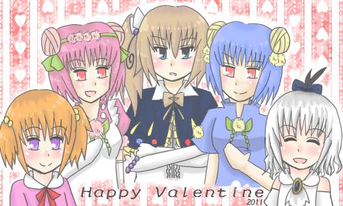 バレンタイン絵(女の子)