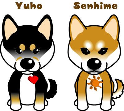 yuho_sen.jpg