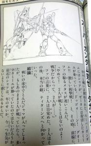 RIMG0182のコピー