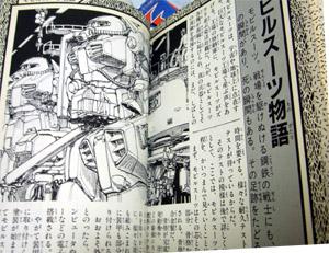 RIMG0186のコピー