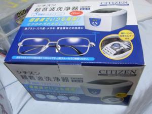 RIMG0017_20110127002645.jpg