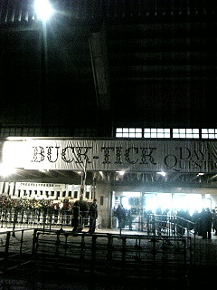 BUCK-TICK 日本武道館
