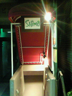 Food & Cafe Bar ♪SHiMa☆♪
