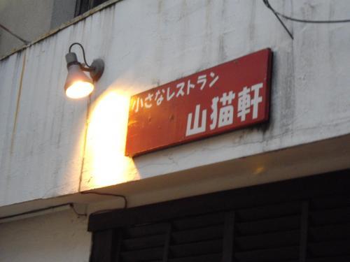 IMGP0094.jpg