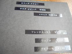 IMGP5022.jpg