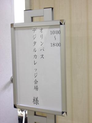 IMGP5634.jpg