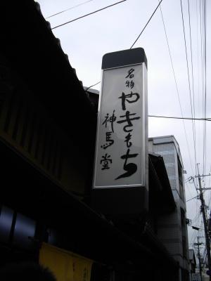 IMGP5921.jpg