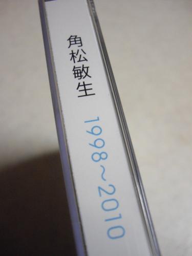 IMGP6502.jpg